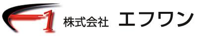福岡金融エフワン評判